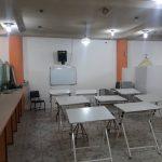 آموزشگاه آتی گام